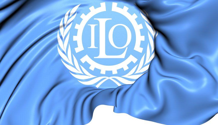 ILO Nedir?